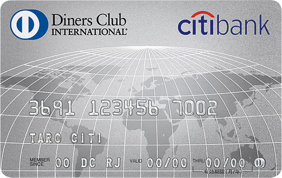 citibankdiners