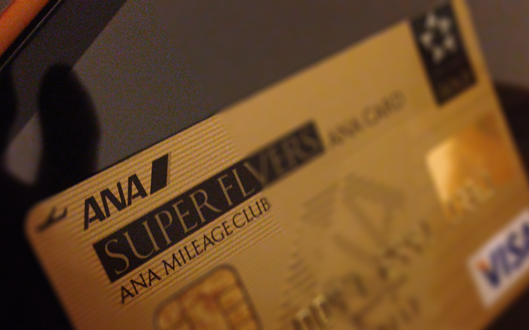 visa_superflyer