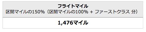 スクリーンショット 2013-12-01 16.37.24