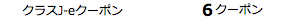 スクリーンショット 2013-12-02 7.37.32