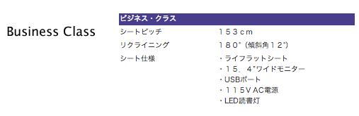 スクリーンショット 2014-06-10 9.24.48