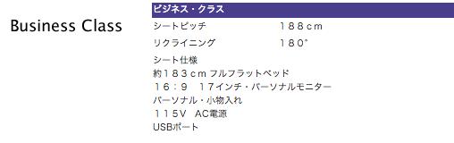 スクリーンショット 2014-06-10 9.21.52