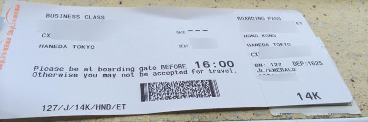 th_boardingpass