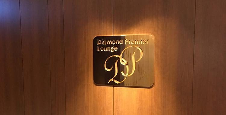 DiamondPremierlounge