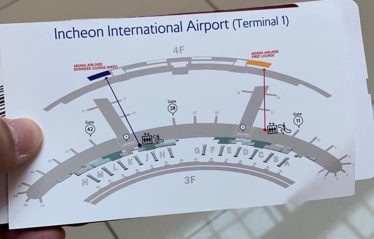 ソウル仁川空港アシアナ航空ファーストクラスラウンジ